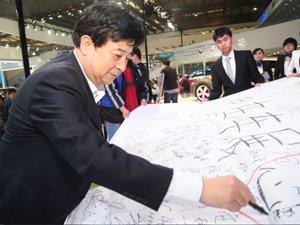 车在上海 心系雅安 大申携手车企签名祝福雅安