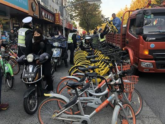 沪一道路遭遇共享单车占道 每天清理近三百辆