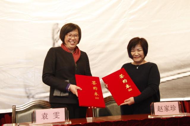 中国琴会、上海开放大学举办合作签约仪式 启