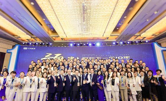 在未来,首届企业家校长节&行动在线商学院启