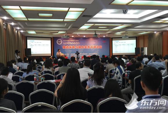 服务咨询研讨策略 民办学校分类管理论坛在沪举办