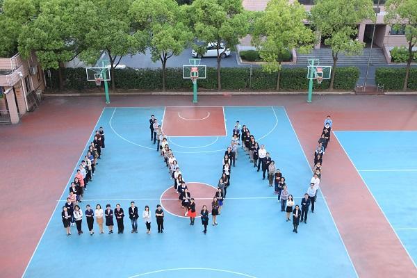 卢湾中学:开启探索之旅 用兴趣为学生启迪人生