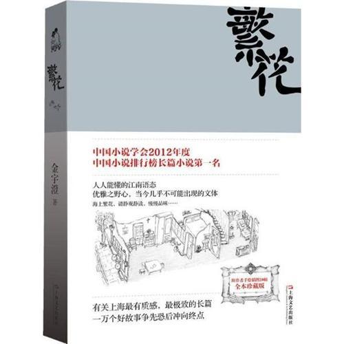 中国网络文学20年 这20部代表作品你都读过吗