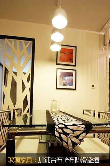 巧用玻璃装饰家居 实现小户型放大空间功能