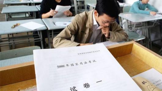 司法考试下周末开考 上海通报几起以往违纪案例