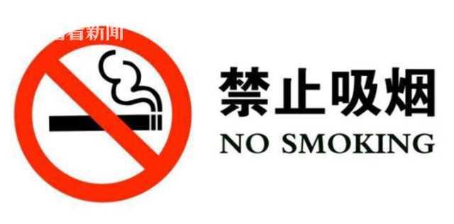 上海城市公园本月起全面控烟 市绿容局权威解读