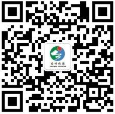 关注台州旅游微信(微信号:taizhoutour)