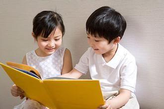 """阅读兴趣应从""""玩""""书开始 让孩子爱上阅读"""