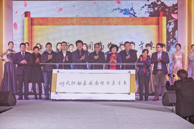 新丝路中国国际少儿模特大赛等时尚资源,着力打造具有东方美谷独特
