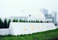上海大学一学生因琐事将同寝室同学捅死