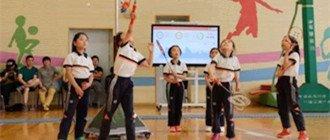 沪中小学体育课程改革确保每周4节课