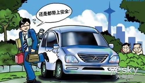 春节盗贼不容忽视 汽车防盗注意事项