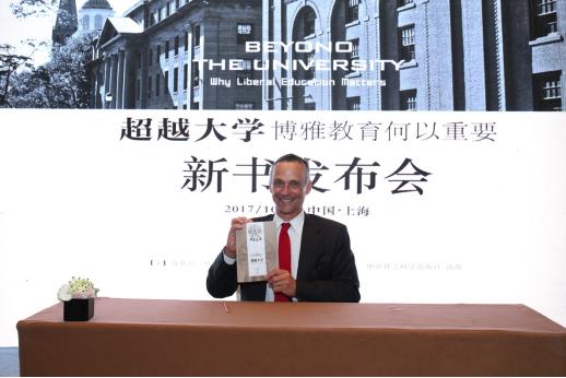 迈克尔·S·罗斯携新作来华 探讨当前经济形势下人才需求