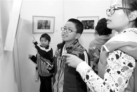 中日友好青少年摄影展开展