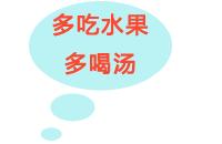 刘亦菲瘦脸法