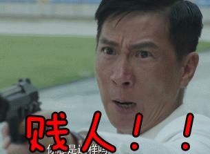 """上海小伙借款5万""""滚""""成572万! 这事你也可能遇到"""