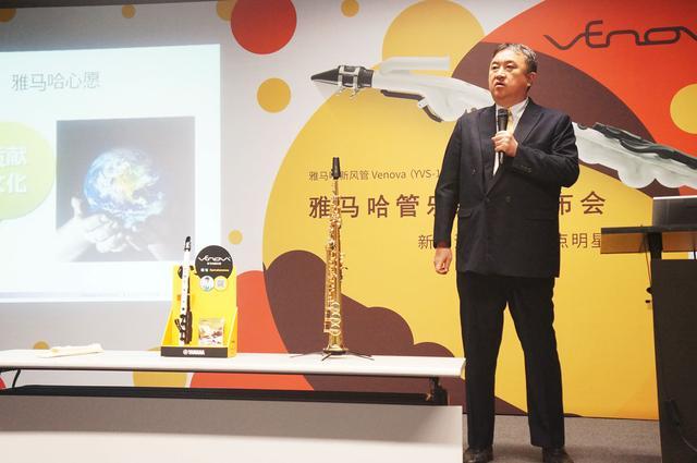 雅马哈发布Venova新风管YVS-100 引领新风尚