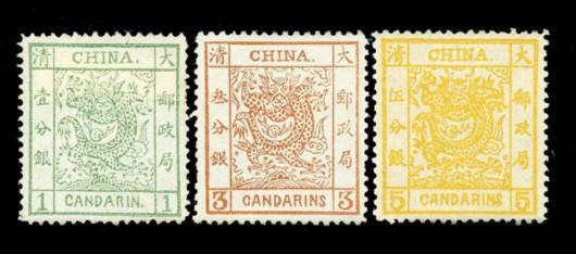 大龙邮票诞生140周年文物珍品巡展(5分快3站)今开幕