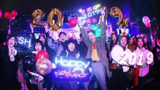 你好2019!倒计时、观海 上海各大景点这样迎接新年