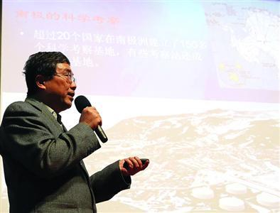 """""""如果南极冰盖全融化,上海就在海里,北京变沿海城市"""""""