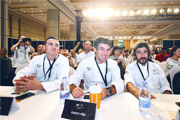 星厨齐聚 奢部国际美食高峰论坛在沪开幕