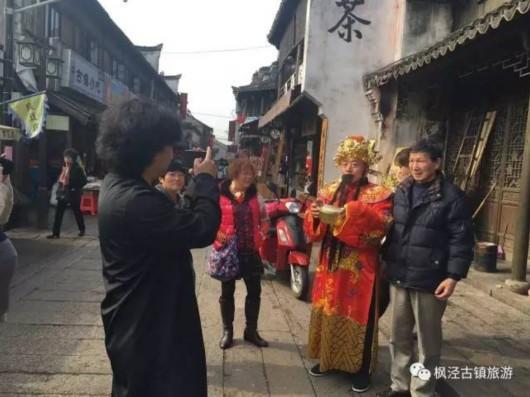 到枫泾过大年 寻找记忆中的年味