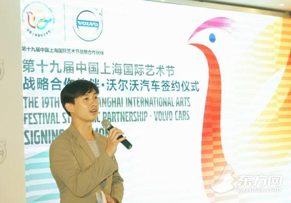上海国际艺术节10月启幕 独具一格视听感受