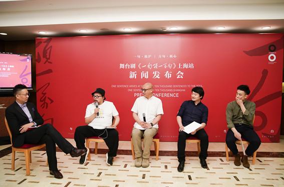 中国版百年孤独《一句顶一万句》舞台剧版即将抵沪
