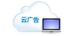 """商大网络""""G6云推广+微营销""""的功能应用"""