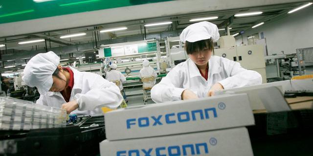 富士康十年来最大利润下降:iPhone X影响