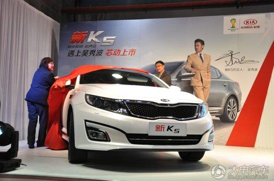 东风悦达起亚上海经销商为新车揭幕-售价15.98 25.18万 2014款起亚K高清图片