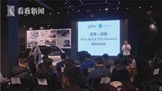 全球首款3D打印量产车亮相上海 明年4月投产