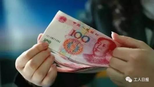 上海最低工资超部分欧盟国家 揭秘制定过程小秘密