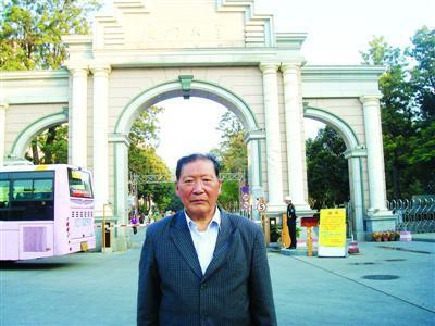 沪78岁教师苦寻55年前学生退还0.52元代办费