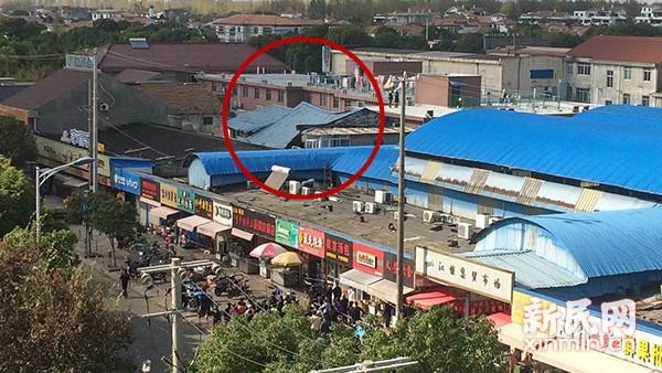 沪安委会通报浦东祝桥超市局部坍塌事故有关情况