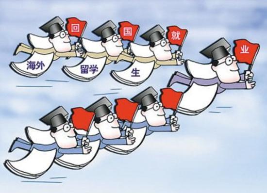 深圳今年上半年引进留学人员近5000人