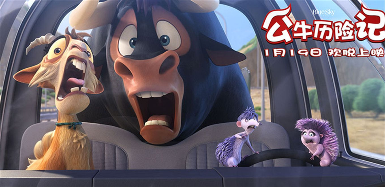 《公牛历险记》上海超前点映 欢脱开启冒险狂欢图片