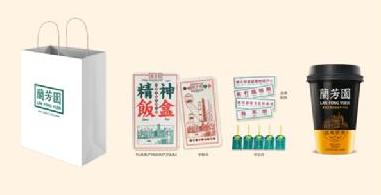 上海街头现香港实景 常年被挤爆的正宗兰芳园来了