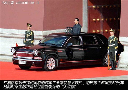 领袖都坐什么车 盘点国家元首座驾高清图片