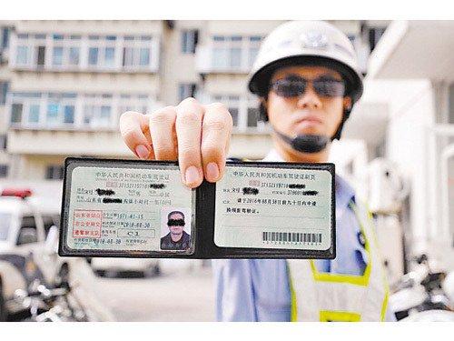 补驾驶证需要多少钱_拨打12122可代办补换驾照等5种车管手续综合
