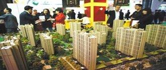 从67城上涨到降价销售 9月楼市发生了什么