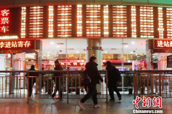 上海长途汽车站13日起开售春运客票 可手机购票