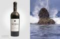 来自深海的葡萄酒 口感独一无二