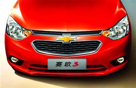 广州车展,这几款车你前所未见!