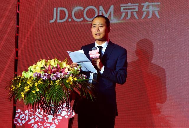 京东商城华东区召开第二届合作伙伴大会