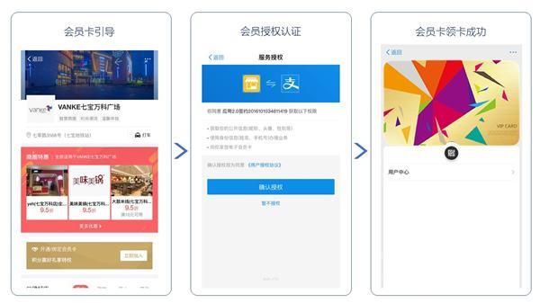 玩转无界科技 印力上海开启智慧消费新体验
