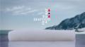 当西湖醋鱼遇见挪威北极鳕鱼 浙菜还可以这样做!