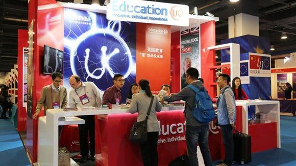 国内最大教育展本月来沪 300余所海外院校洋教授面试