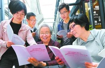 86岁的老劳模黄宝妹:这里是我们的幸福源泉