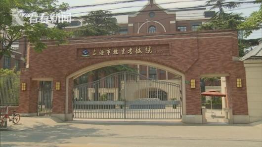 2017年上海市成人高校招生统一文化考试成绩周四公布